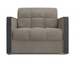Кресло кровать Лион